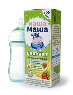 Биолакт - биопродукт кисломолочный, с бананом и земляникой, для питания детей раннего возраста с 8-ми месяцев