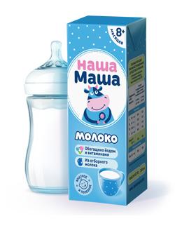 Молоко питьевое ультрапастеризованное, для питания детей раннего возраста с 8-ми месяцев