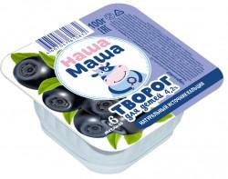 Творог для питания детей раннего возраста с 6-ти месяцев, со вкусом черника